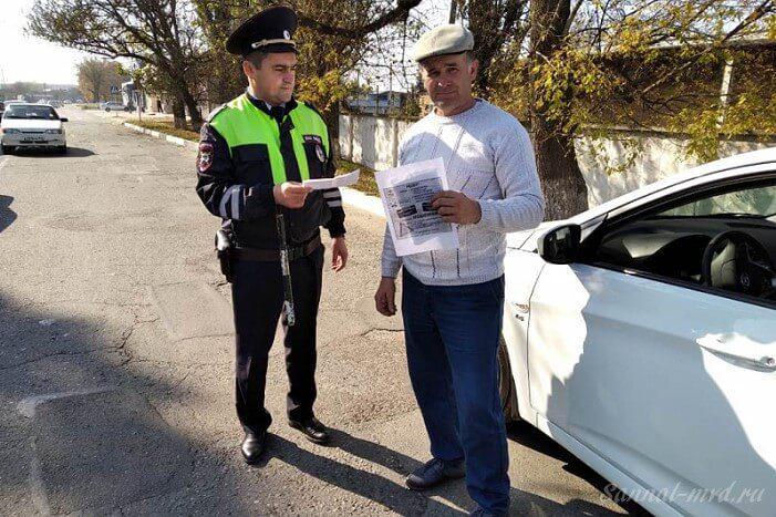 Полицейский и гражданин