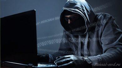 Photo of Не доверяйте мошенникам в сети интернет