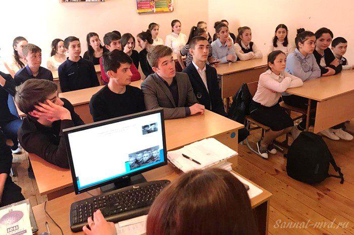 Подростки в классе