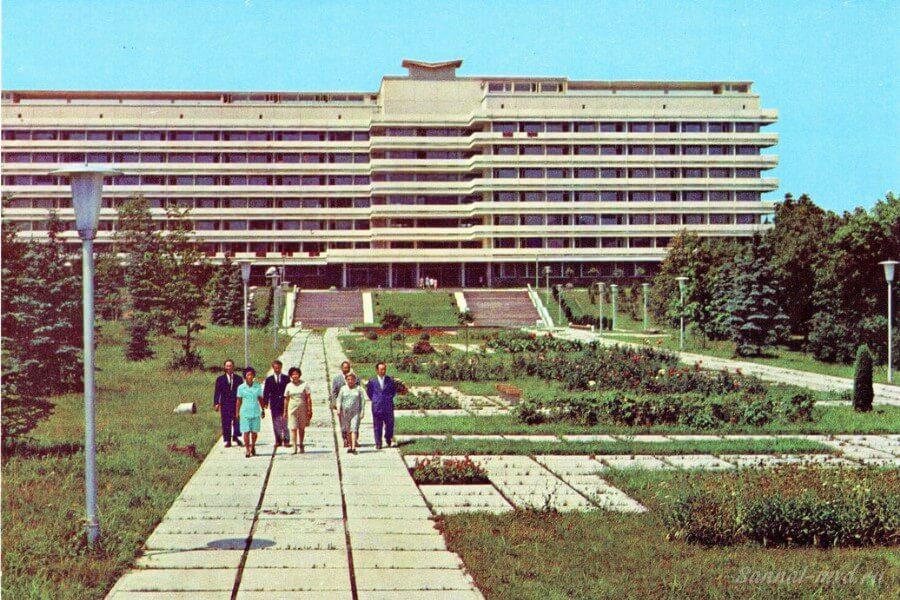 Санаторий Нальчик 1976 год