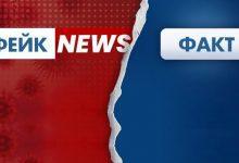 Photo of МВД по Кабардино-Балкарской Республике информирует!